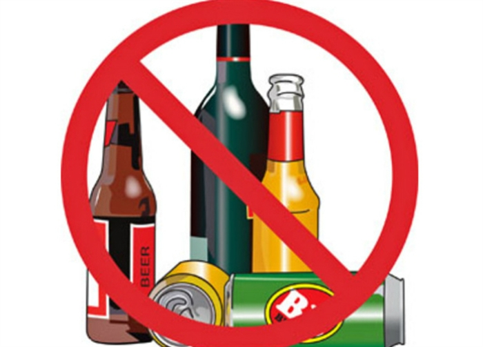 Modifiche alla disciplina degli orari di vendita di bevande alcoliche e superalcoliche in Città